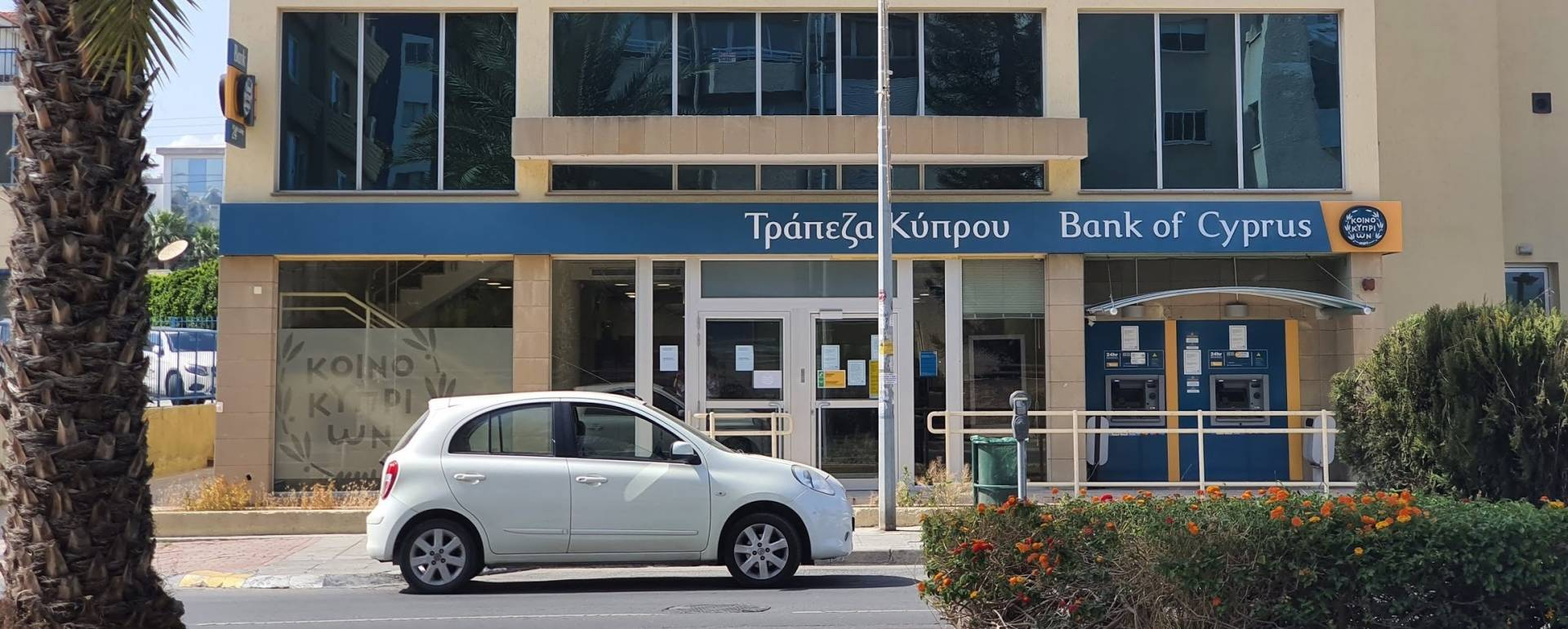 New modern business center in Nicosia