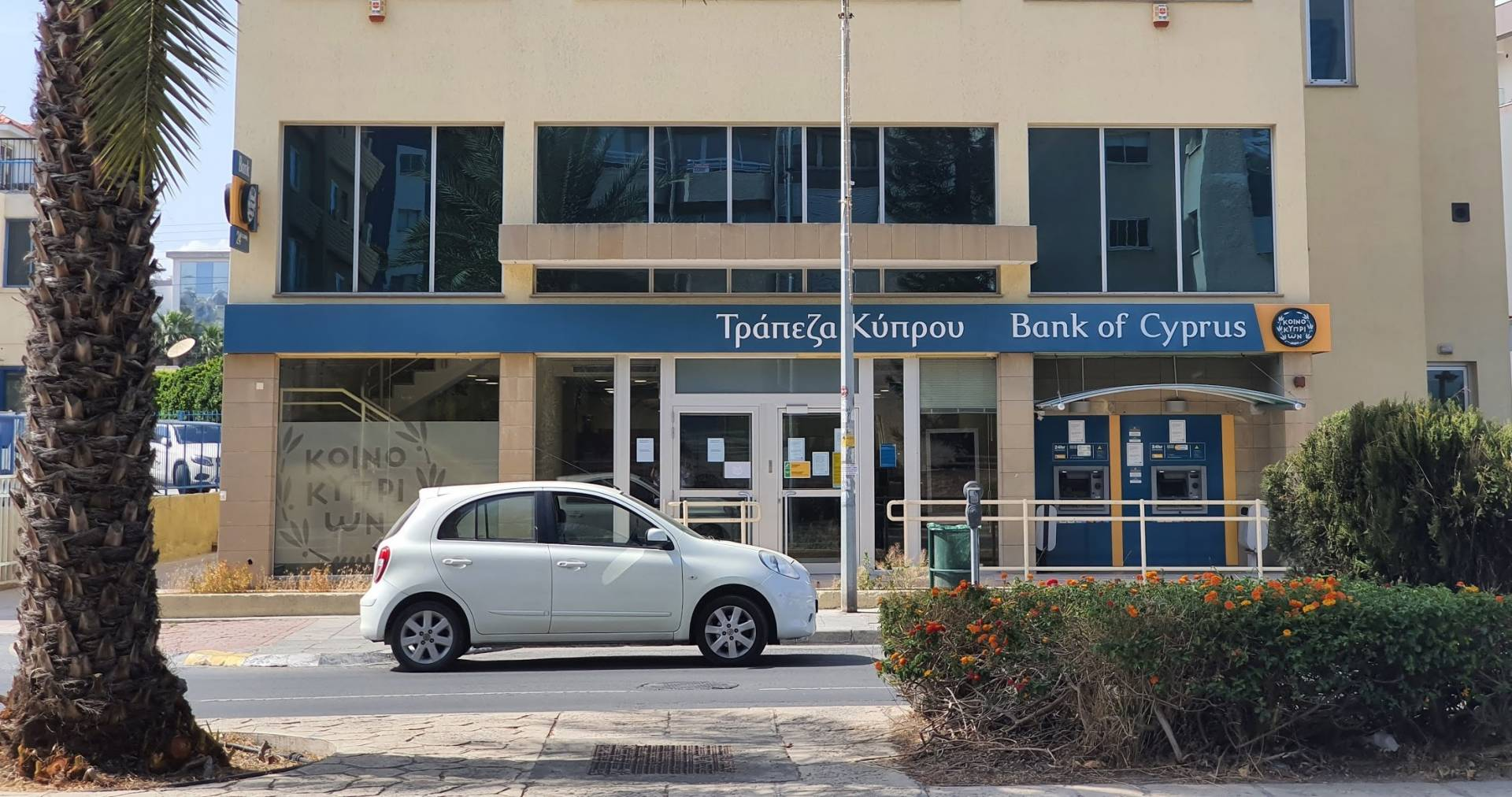 "Bank of Cyprus announced about a new program - ""Housing Restart"" for new loans"