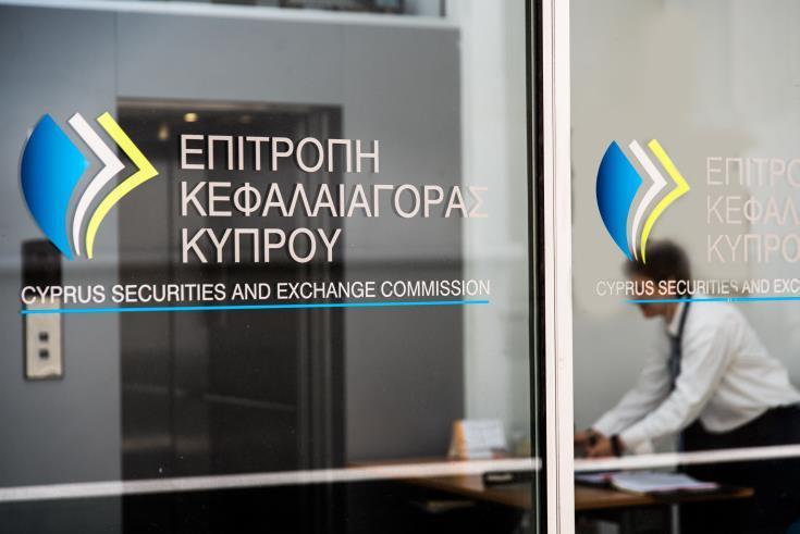 Кипр предоставил 88 британским компаниям гранты на оказание инвестиционных услуг