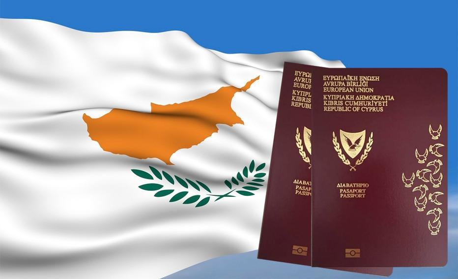 Хроники кипрской саги о паспортах. Часть 24