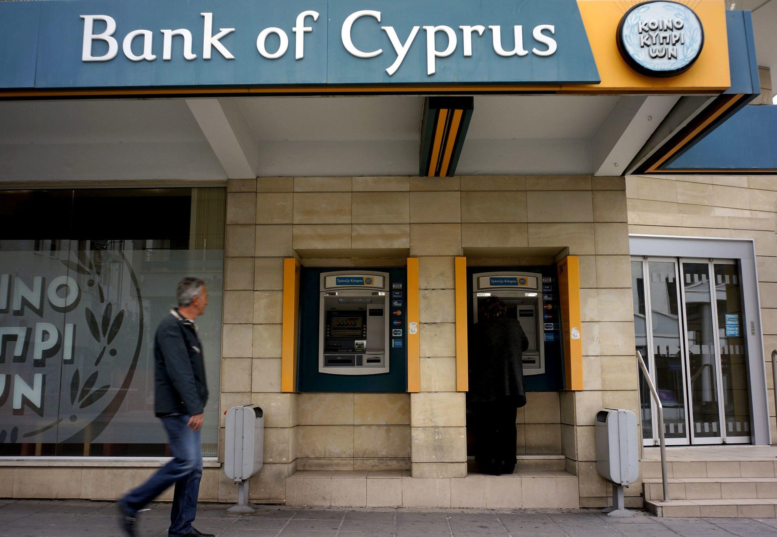 Кипрские банки теряют доверие клиентов