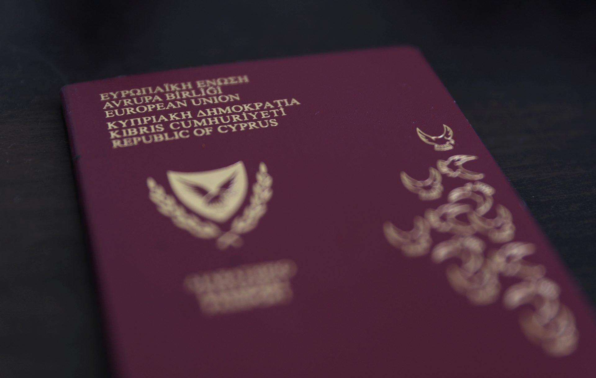 Судебные разбирательства по делу о незаконной выдаче «золотых» паспортов на Кипре переносятся