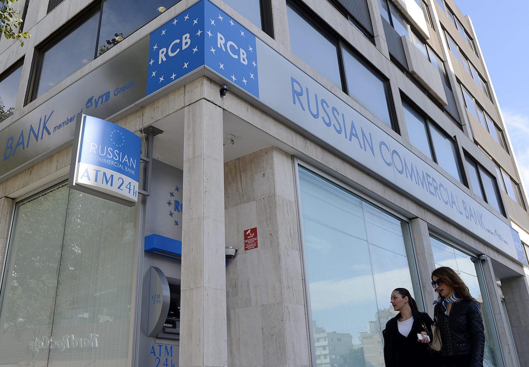 Международное агентство Moody's повысило рейтинги крупнейших банков Кипра