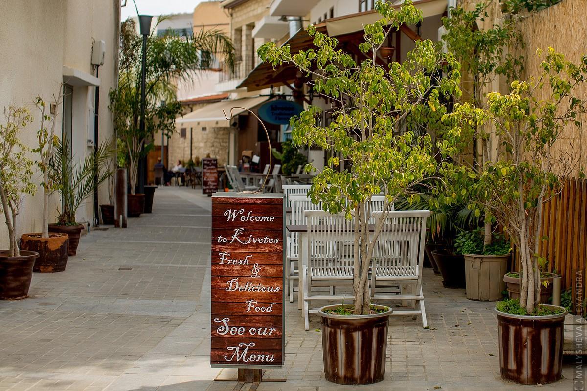 Дома и комплексы для престарелых - будущее рынка недвижимости Кипра