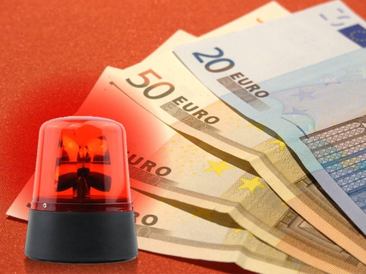 Fitch подтвердило негативный прогноз для кипрских банков