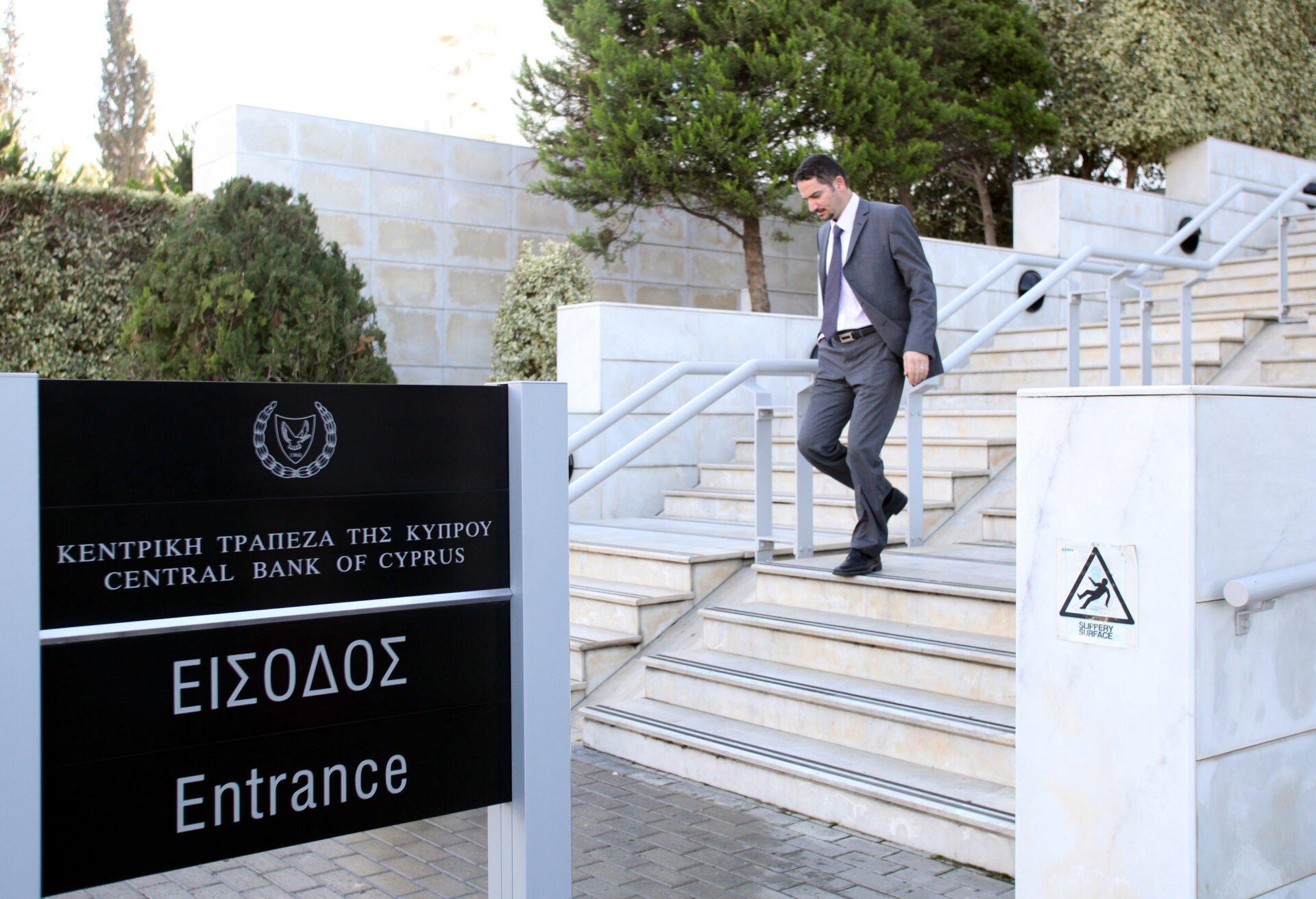 На Кипре выросла процентная ставка по ипотечным кредитам