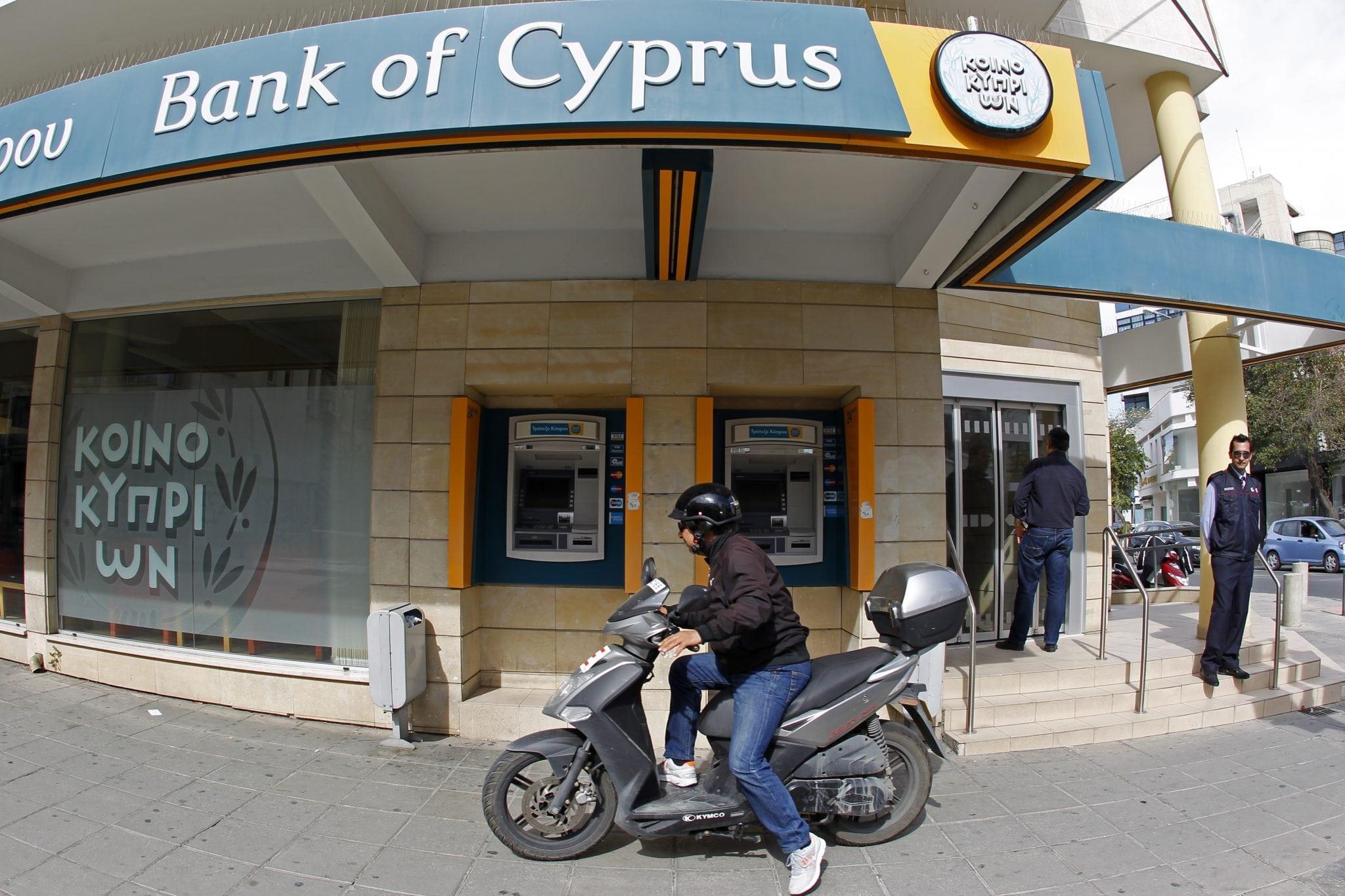 Bank of Cyprus продолжает активно распродавать свои активы
