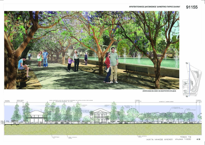 Парк «Салина» — новые зелёные лёгкие Ларнаки