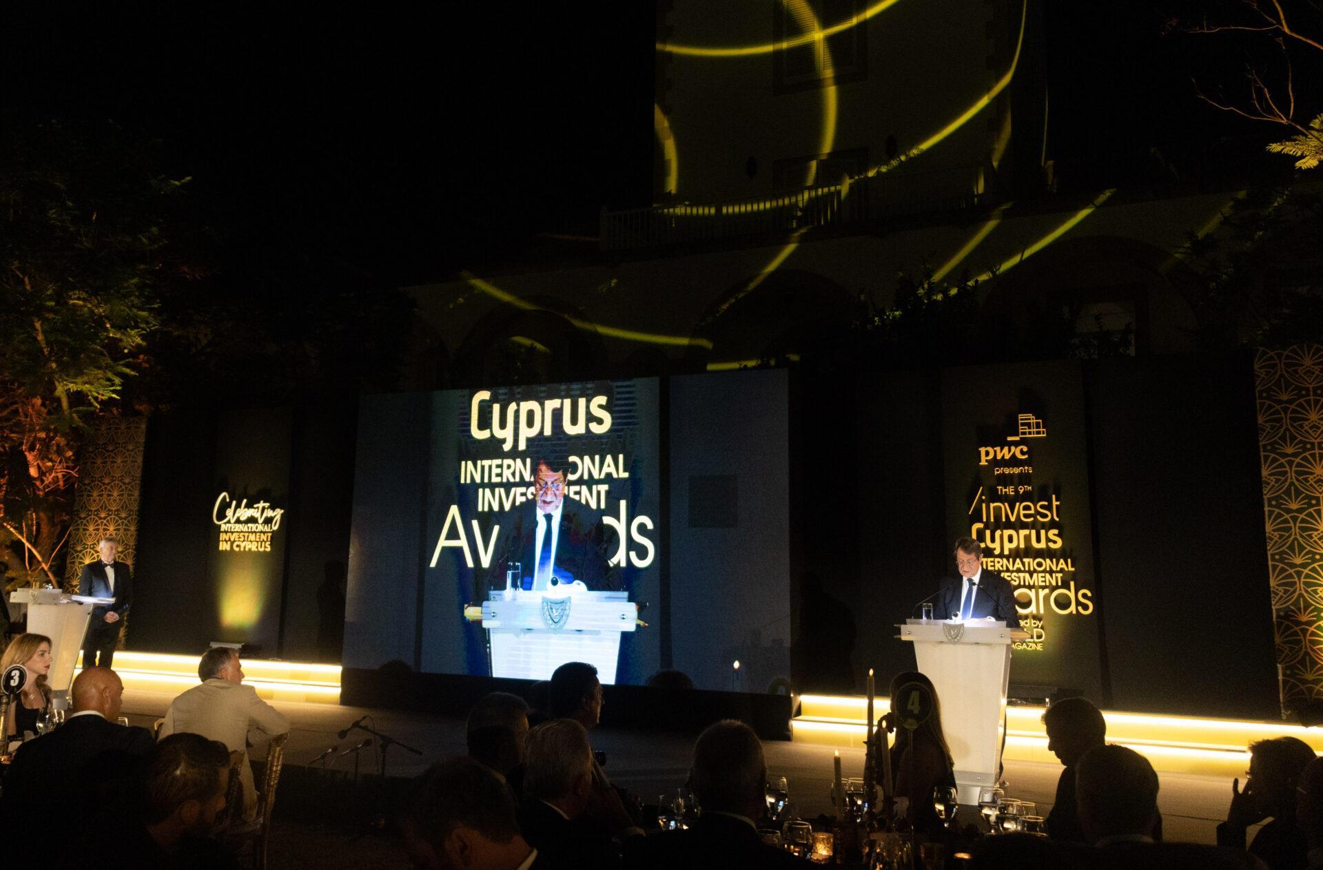 Правительство Кипра намерено привлекать в страну высокотехнологичные компании