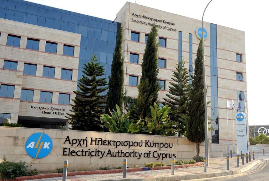 Жители Кипра получат 10-процентную скидку на электроэнергию
