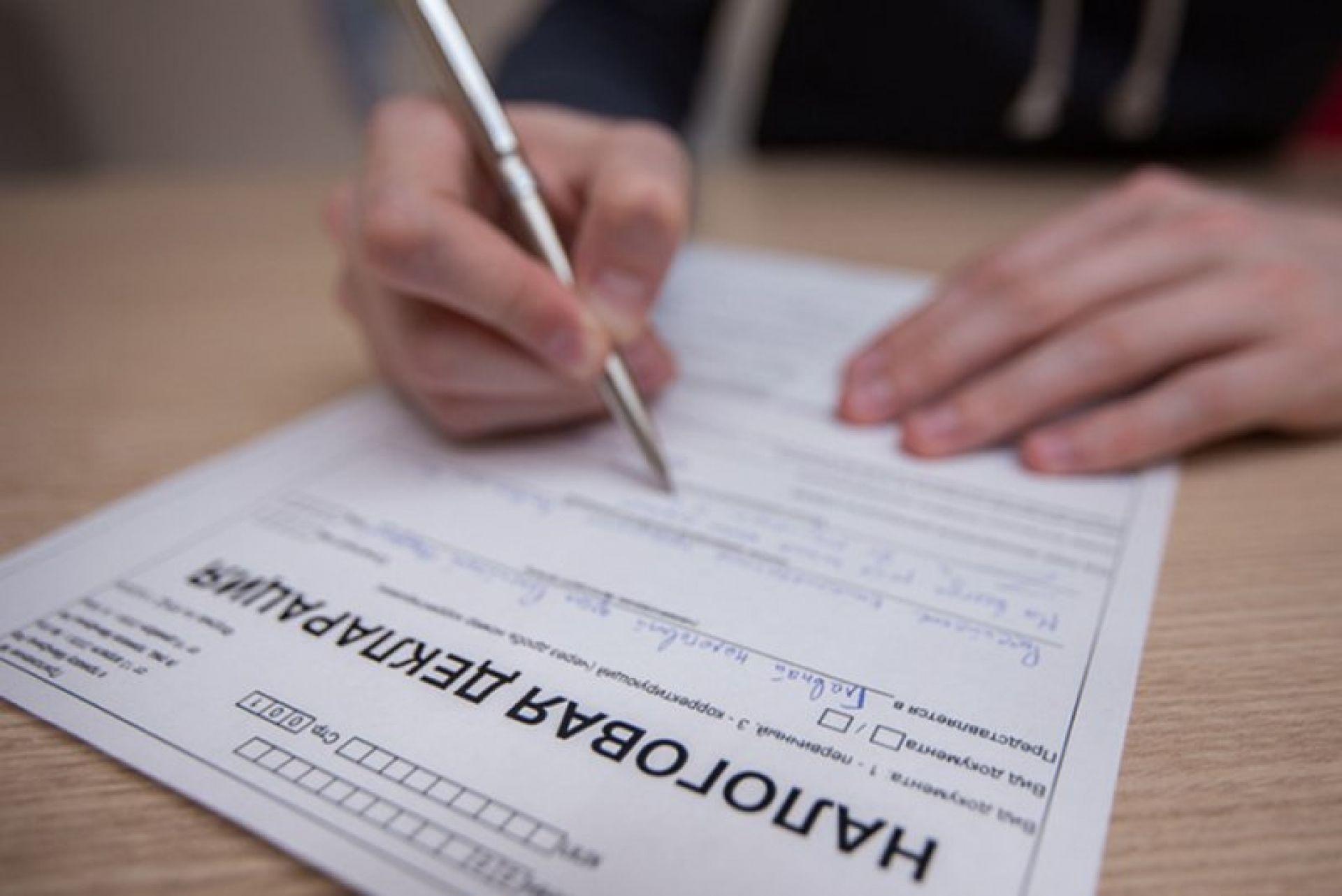 На Кипре продлили срок подачи налоговых деклараций