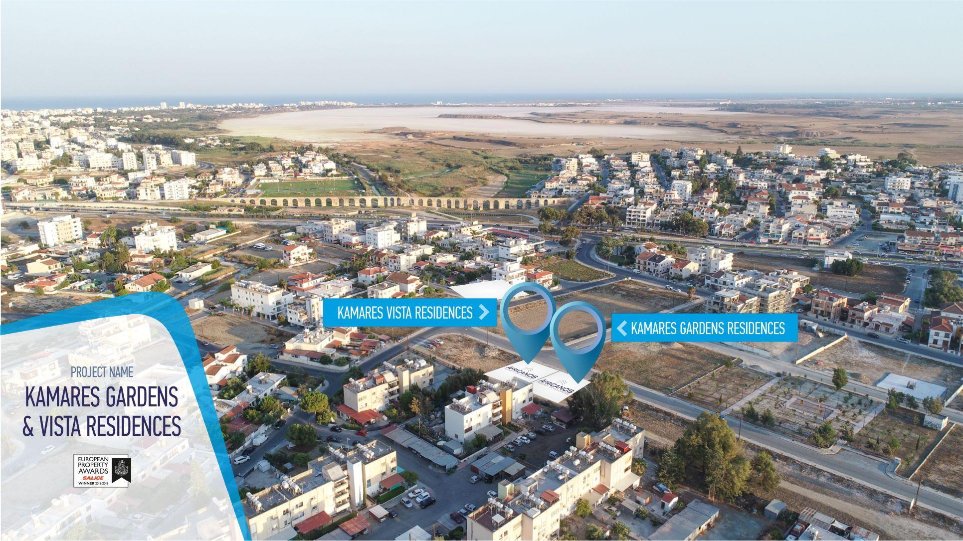 KAMARES VISTA RESIDENCES: жилой комплекс в Ларнаке с видом на Солёное озеро
