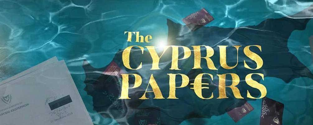 """Cyprusleak: «Аль-Джазира» опубликовала материал о покупателях """"золотых паспортов"""" Кипра"""